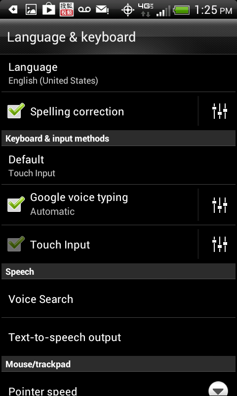 How to manage Language & keyboard in Android - Step by step with