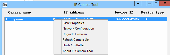 How to run Network Configuration in Foscam Camera - Step by