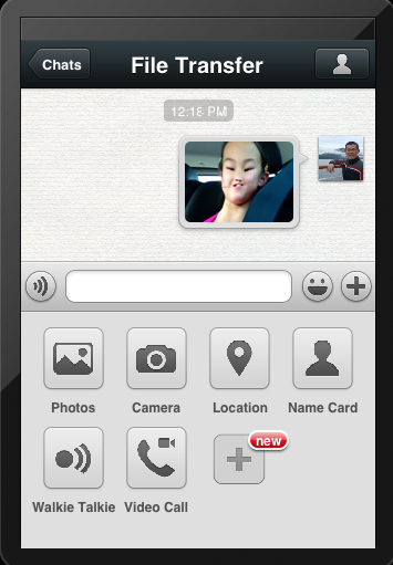 How to use WeChat to Transfer images between your phone and PC